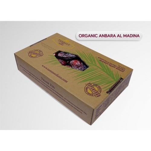 Organic Anbara Madina