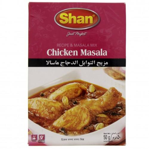 Shan Chicken Masala 50g x 1 pc