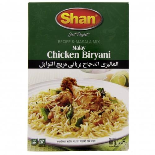 Shan Malay Chicken Biriyani Masala 60g x 1 pc