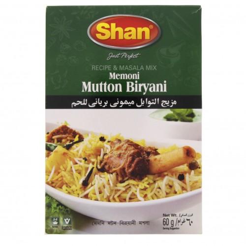 Shan Memoni Mutton Biriyani Masala 60g x 1 pc