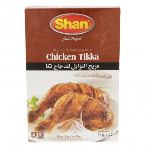 Shan Chicken Tikka Masala Mix 50g x 1 pc