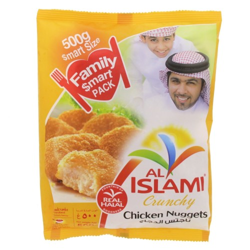 Al Islami Chicken Nuggets 500g x 1 bag