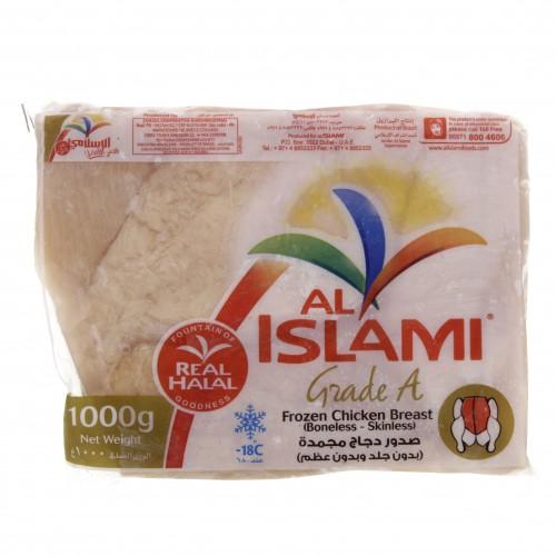 Al Islami Frozen Chicken Breast 1000g x 1 pack