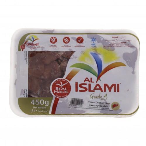 Al Islami Frozen Chicken Liver 450g x 1 pack