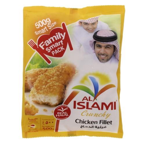 Al Islami Chicken Fillet 500g x 1 pack