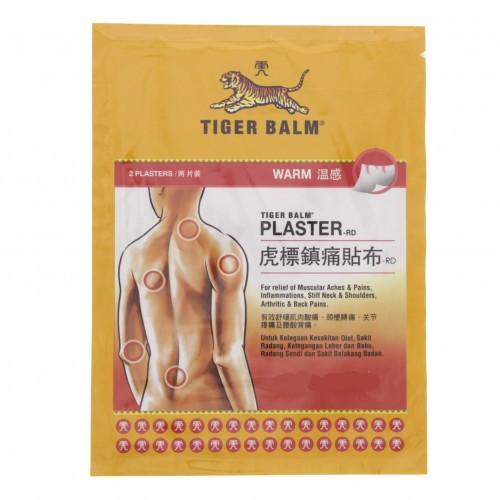 Tiger Balm Warm Plaster 2 pcs
