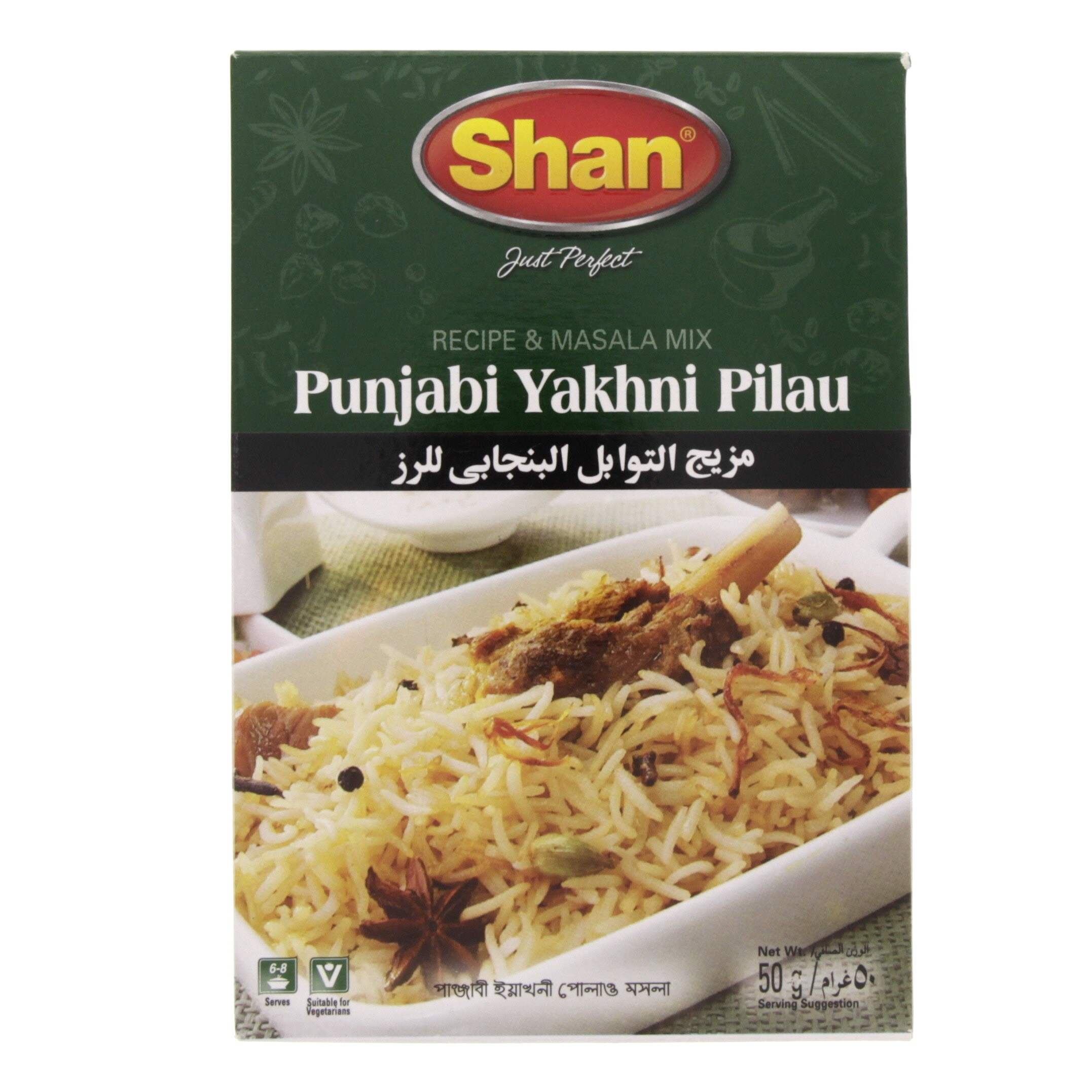 Shan Punjabi Yakhni Pilau 50g x 1 pc - My247Mart   Grocery within a Click  Away